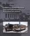 Lammin ja Hämeenkosken linja-autoliikenteen ja Matkahuollon vaiheet