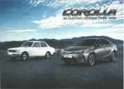 Corolla - 50-vuotias legenda