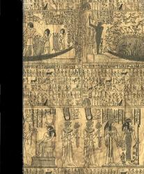 Egypti -vieraskirja / iso muistikirja