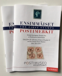 Ensimmäiset postimerkit -näyttelyluettelo