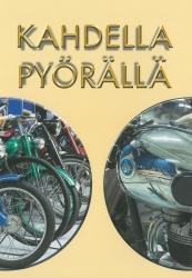 Kahdella pyörällä
