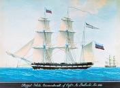 Kapteenintaulu Solide - näköispainos